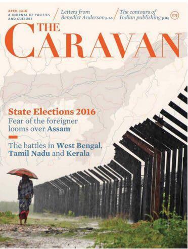 caravan magazine with qnet ad